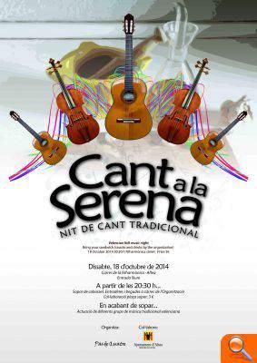 Cartel Cant Serena