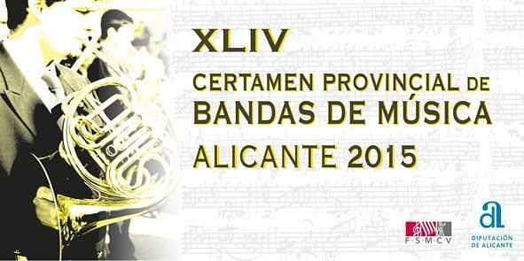 cartel-certamen-provincial-bandas