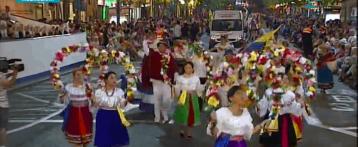 Desfile Folclórico Internacional 2015