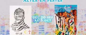 Vídeo promocional de las Fiestas de Altea 2014
