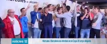 El Hércules CF se medirá ante el FC Barcelona el 30 de noviembre en el Rico Pérez
