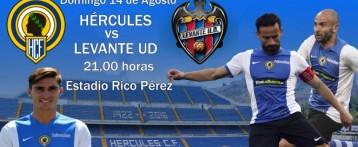 El Hércules CF se mide al Levante este domingo en el Trofeo Ciudad de Alicante
